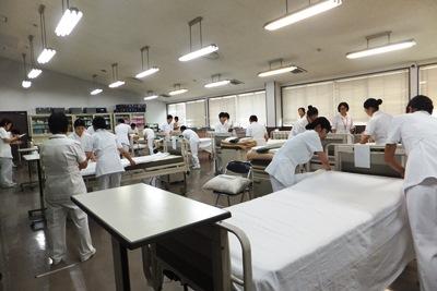 岡山医療福祉専門学校画像